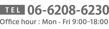 tel06-6208-6230
