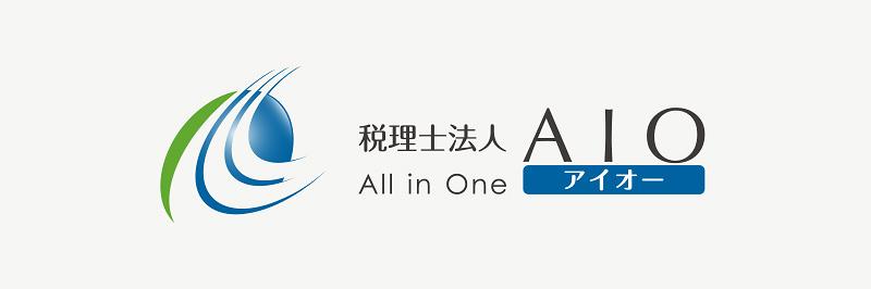 大阪税理士法人AIO