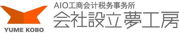 夢工房.为在日中国人创业提供一条龙服务.
